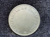 France, 20th Century Telephone Token, VF, T1504